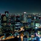 """""""Osaka Skyline at night"""" stock image"""