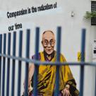 """""""Dalai Lama Street Art (London)"""" stock image"""