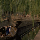 """Suzhou Canals"" stock image"
