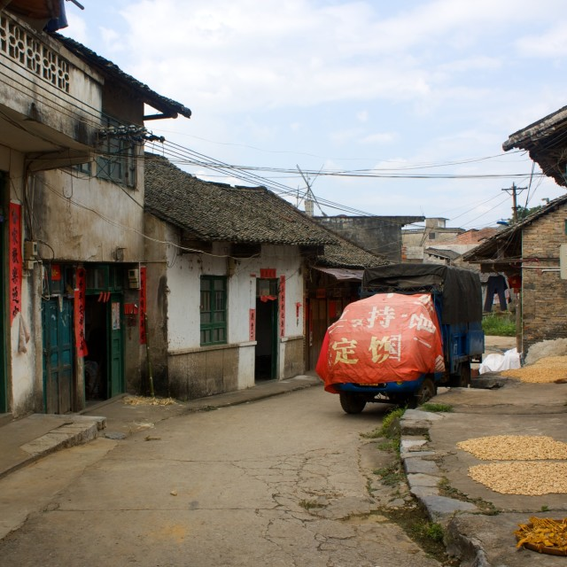 """Fuli village, China"" stock image"