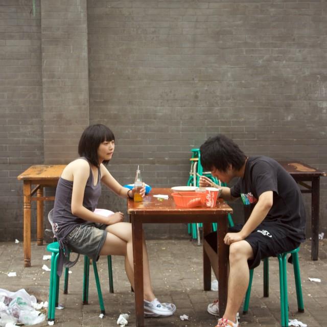 """Xi'an street scene, China"" stock image"