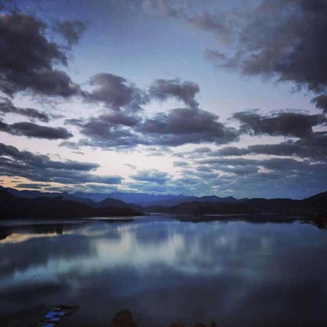 """Sunset at Sunmoon Lake"" stock image"