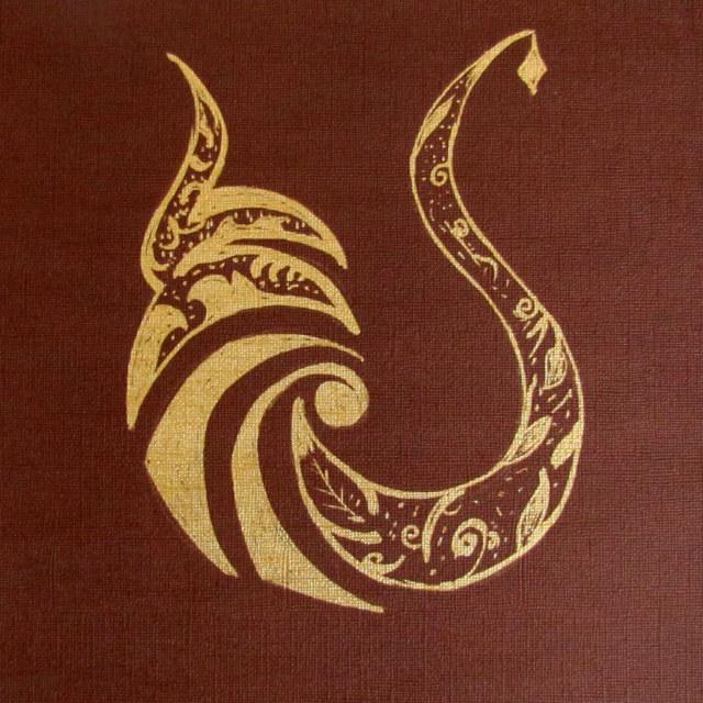 """""""Al-Noor Calligraphy"""" stock image"""