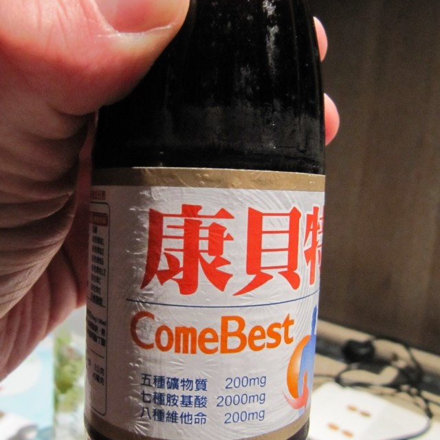 """ComeBest Energy Drink"" stock image"