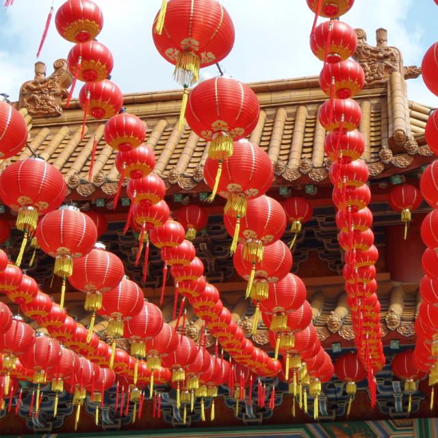 """""""Chinese Lanterns, Malaysia"""" stock image"""