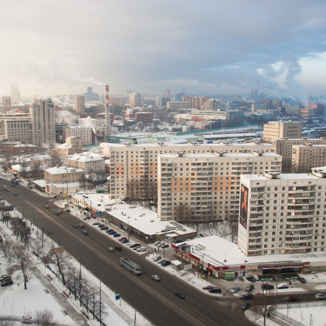 """Moscow"" stock image"