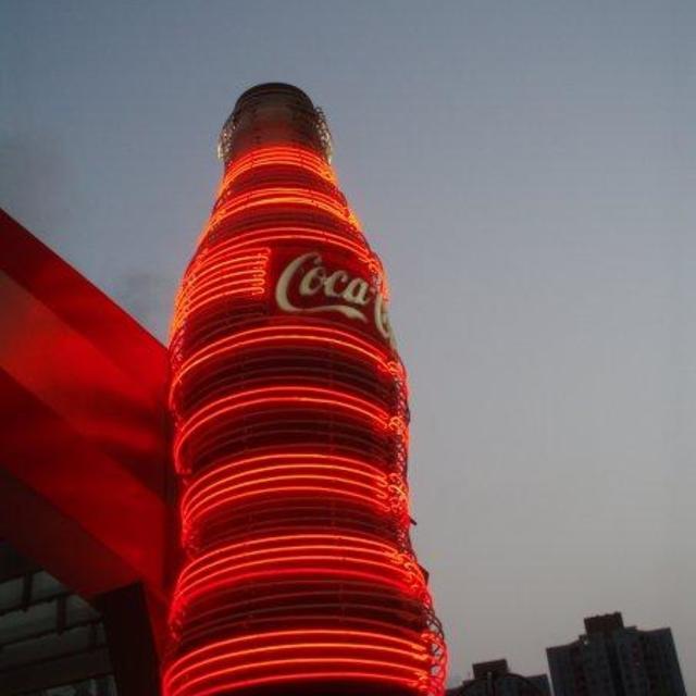 """""""Coke Neon"""" stock image"""