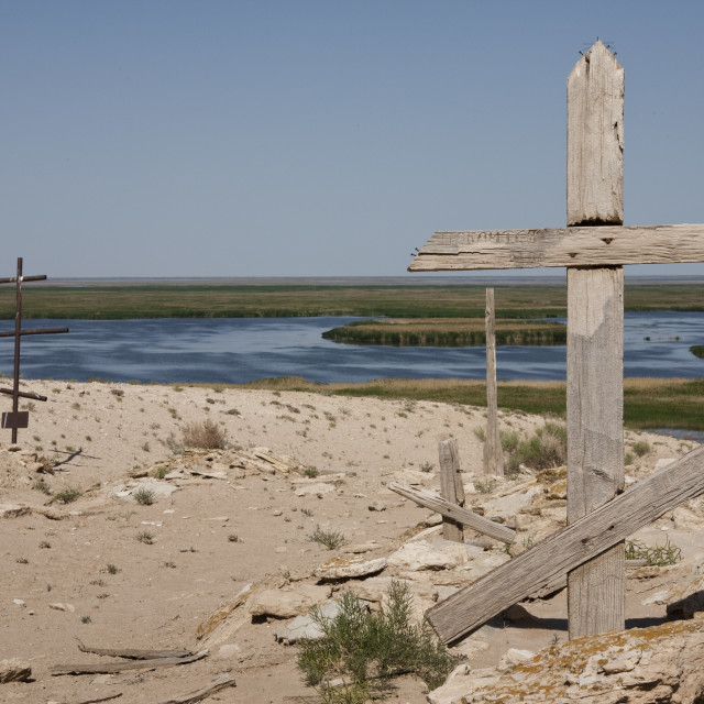 """Cemetary near the Aral Sea"" stock image"