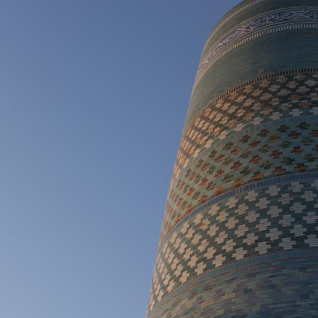 """Kalta Minor Minaret, Khiva, Uzbekistan"" stock image"