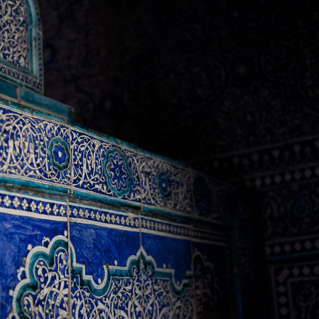 """Blue tiles, Samarkand, Uzbekistan"" stock image"