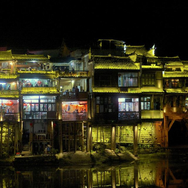 """Fenghuang City at night"" stock image"