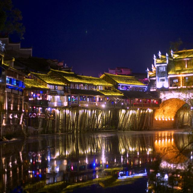 """""""Fenghuang City, China, by night"""" stock image"""