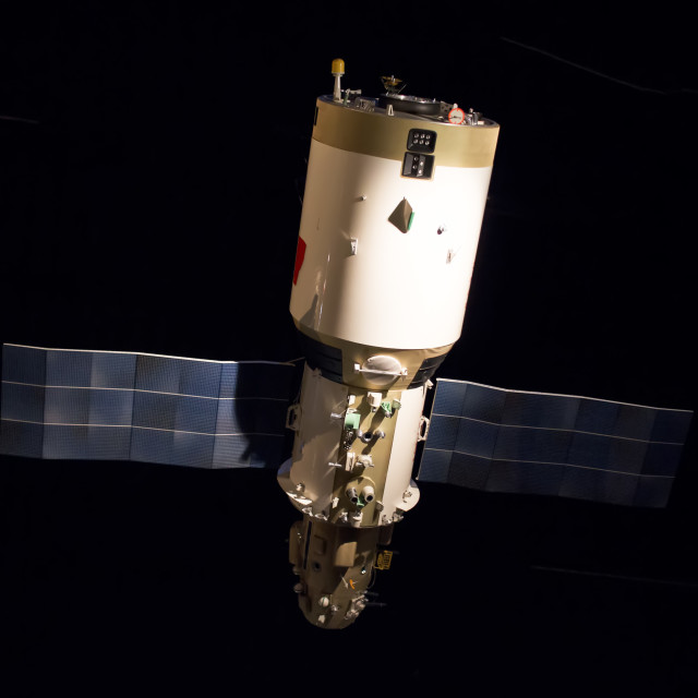 """Vintage Satellite"" stock image"
