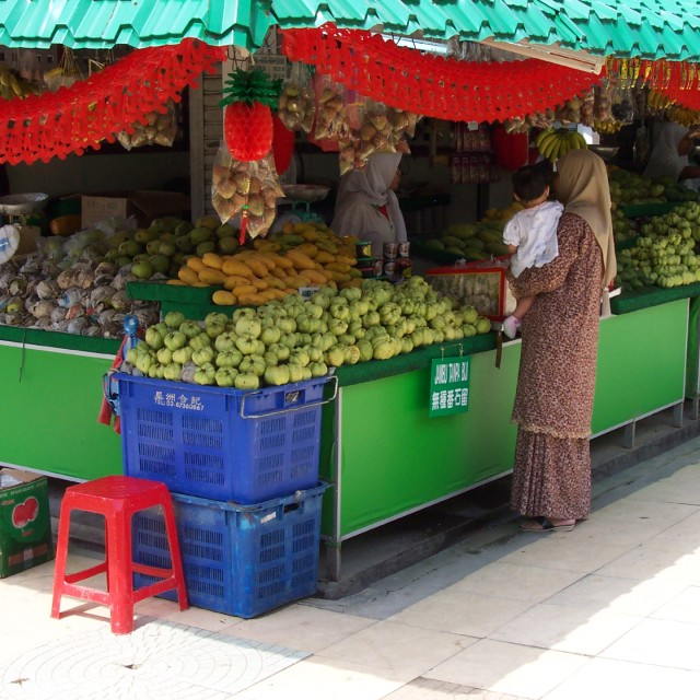 """Malaysia Fruit Stand"" stock image"