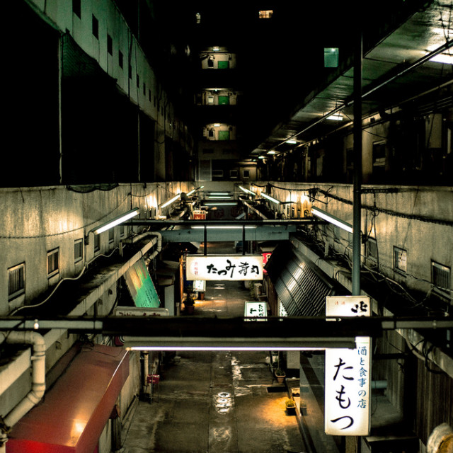 """Japanese street"" stock image"