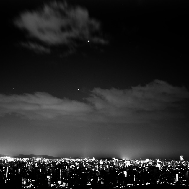 """Mars & Jupiter over Fukuoka"" stock image"
