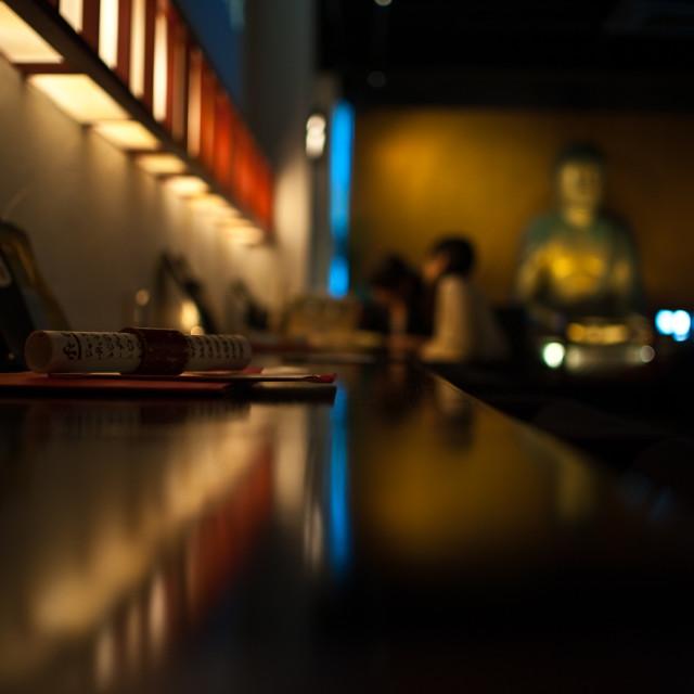 """""""Buddha cafe"""" stock image"""