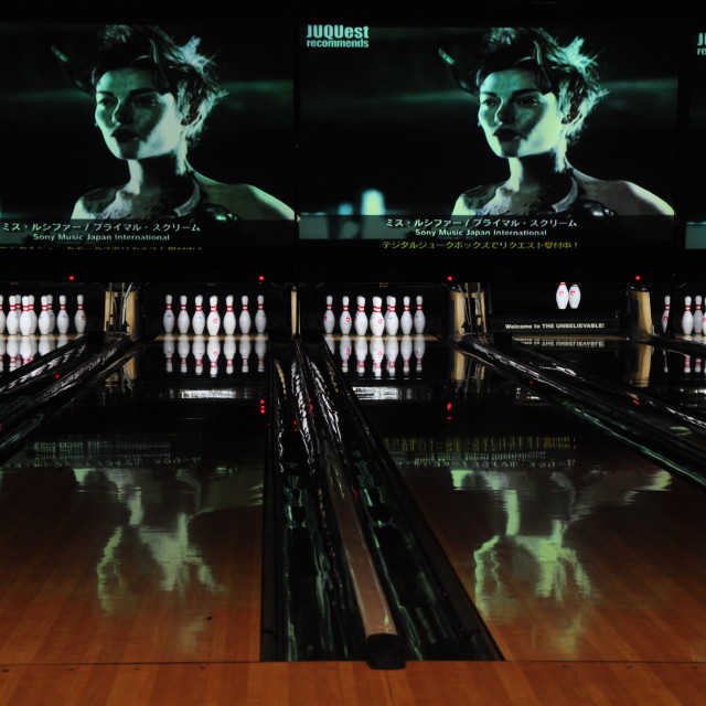"""""""Cool bowling"""" stock image"""