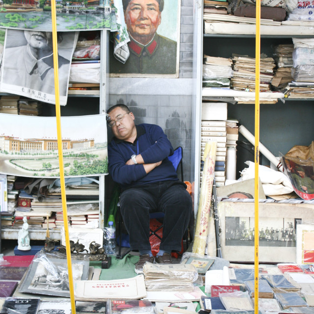 """Sleeping on the job, Beijing"" stock image"