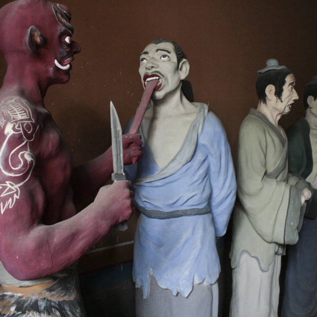 """Monsters in the departments of hell, Dongyue Temple, Beijing"" stock image"