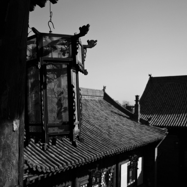 """Traditional Chinese roofs"" stock image"