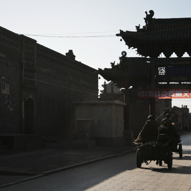 """City gate in Ping Yao, China"" stock image"