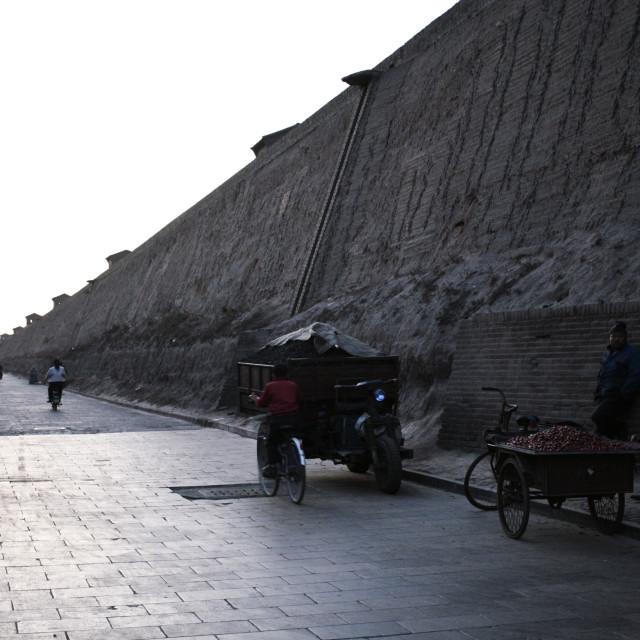 """""""City walls, Ping Yao, China"""" stock image"""