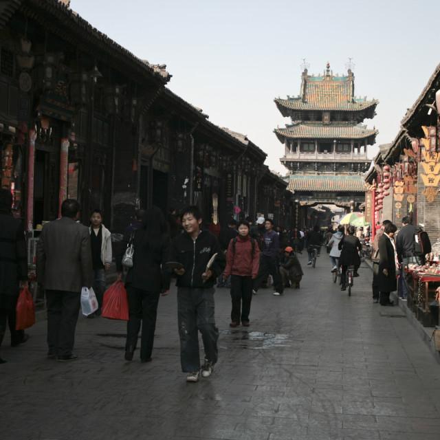 """Street scene in Ping Yao, China"" stock image"