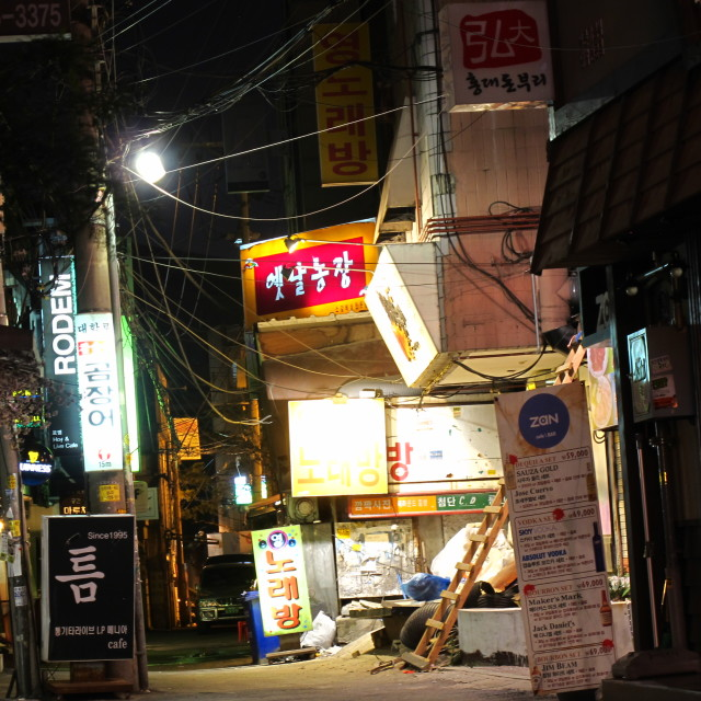 """seoul night"" stock image"