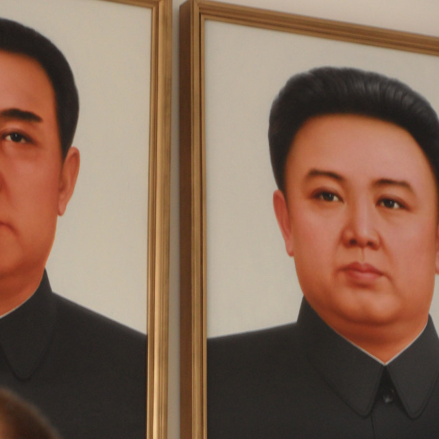 """The Kims"" stock image"