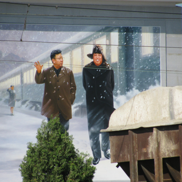 """Kim's Mural, North Korea"" stock image"