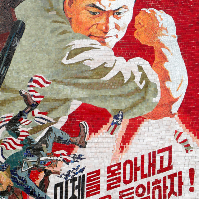 """North Korean propaganda"" stock image"