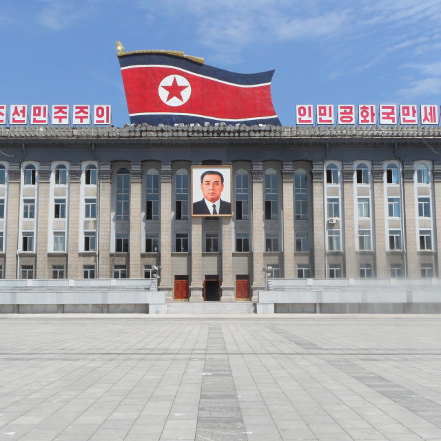 """Kim Il Sung Square"" stock image"