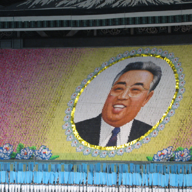 """Kim Il Sung North Korea"" stock image"