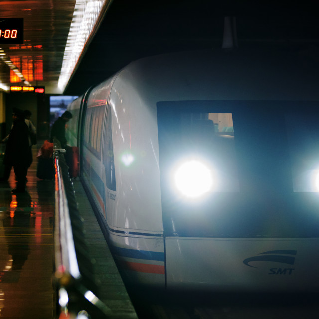 """shanghai maglev"" stock image"
