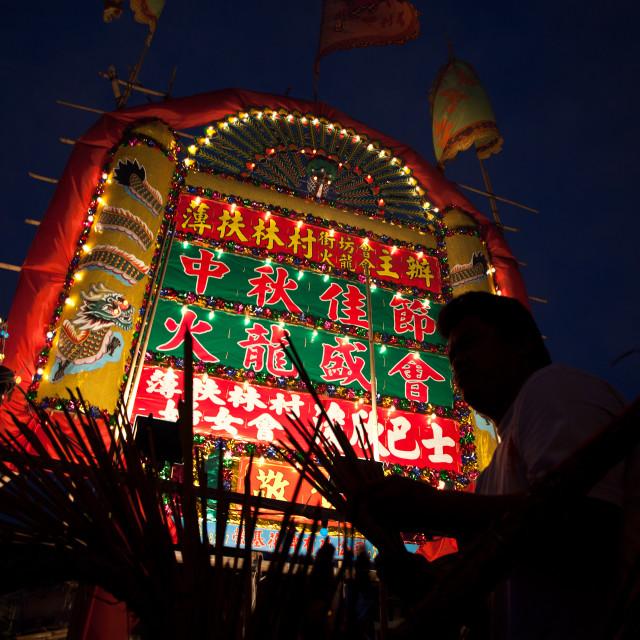 """Mid-Autumn festival"" stock image"