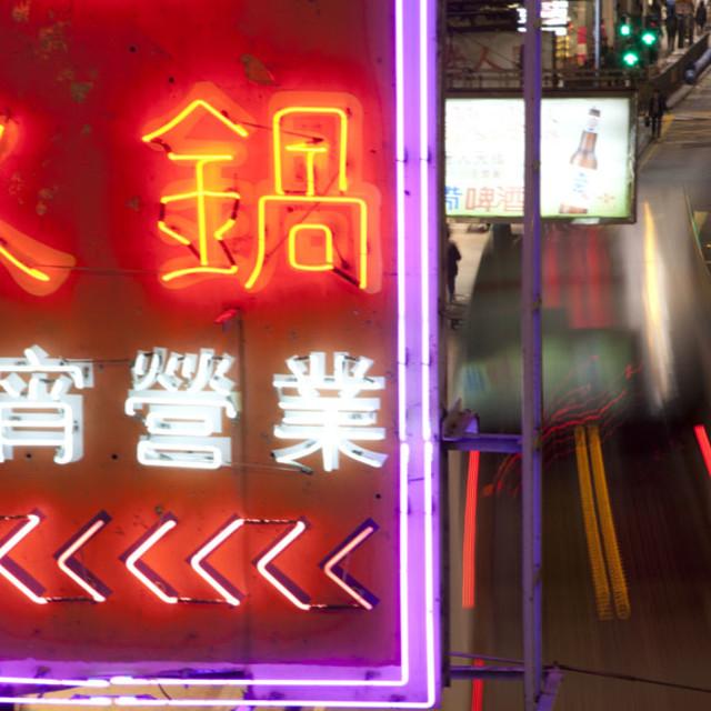 """""""Hong Kong streets"""" stock image"""
