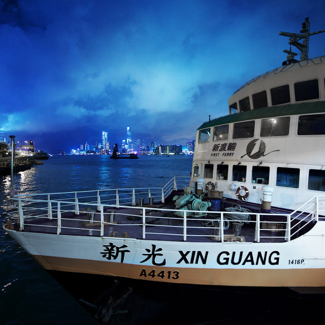 """Hong Kong Ferry"" stock image"
