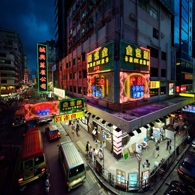 """""""busy Hong Kong corner"""" stock image"""