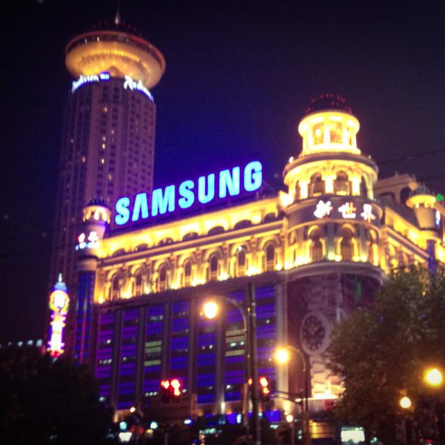 """Shanghai Nanjing Lu"" stock image"