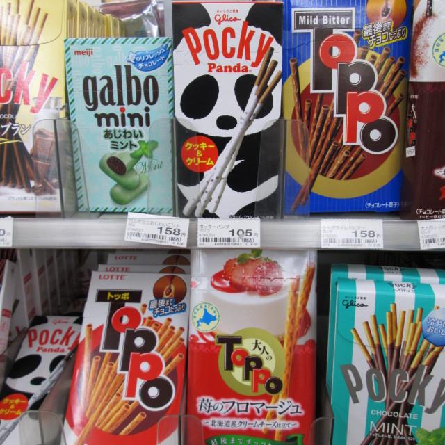 """Japanese Chocolate"" stock image"