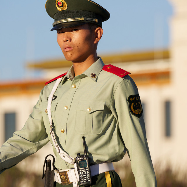 """Chinese Policeman"" stock image"