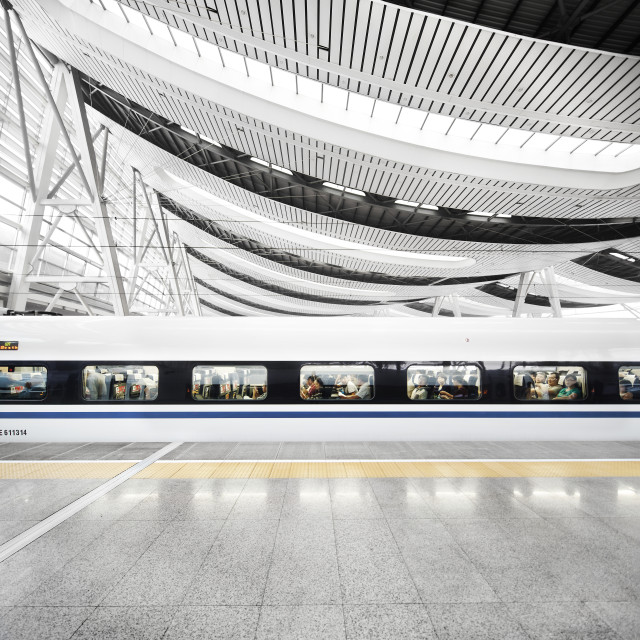 """Beijing South railway station"" stock image"