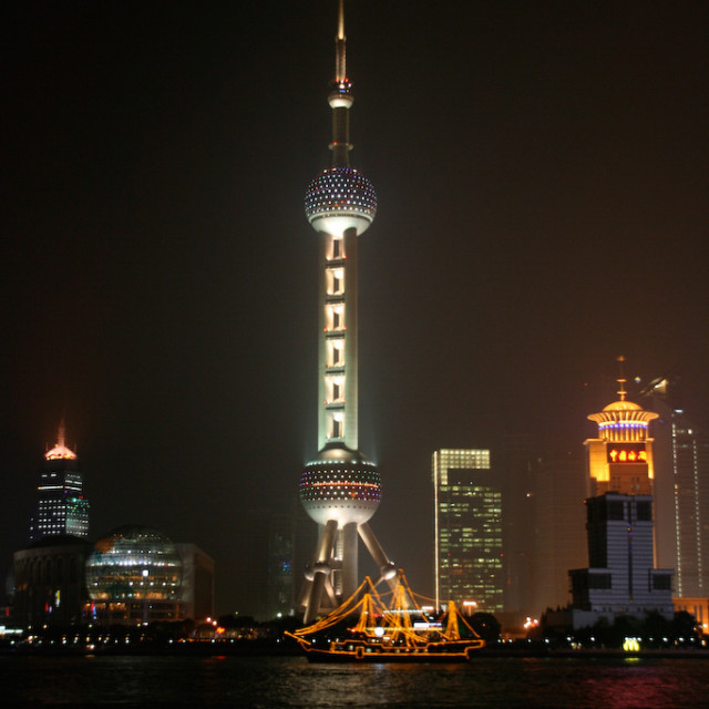 """Shanghai Pearl Tower"" stock image"