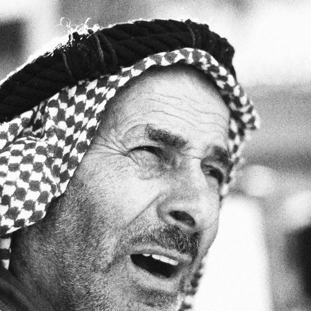 """Palestinian Voice"" stock image"