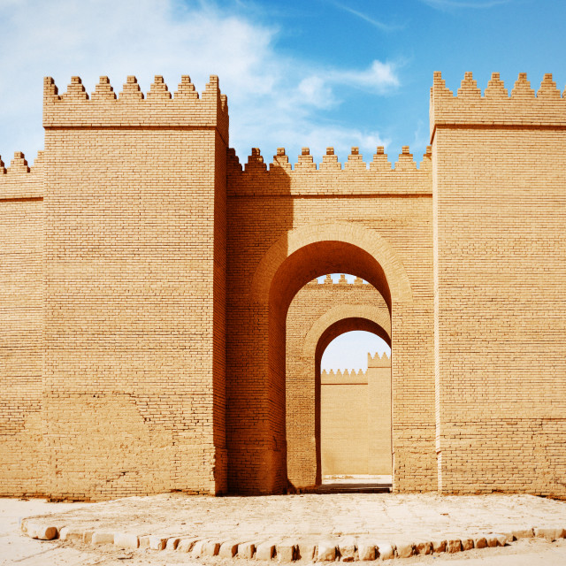 """Great Wall of Babylon"" stock image"
