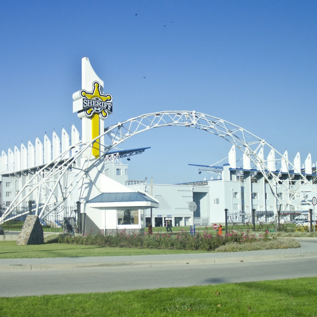 """Sheriff Stadium, Tiraspol"" stock image"