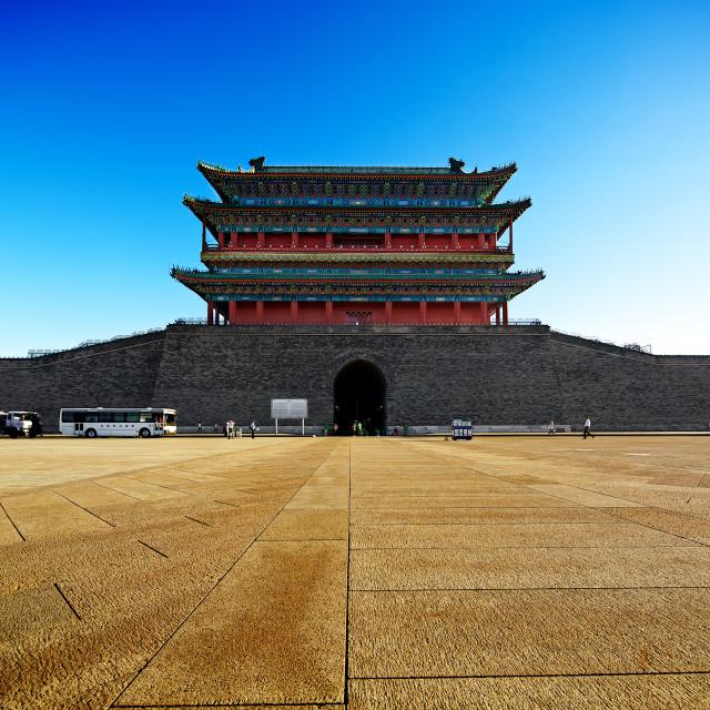 """Zhengyangmen Gatehouse"" stock image"