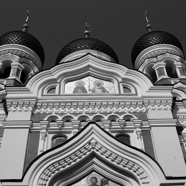 """Russian Cathedral"" stock image"