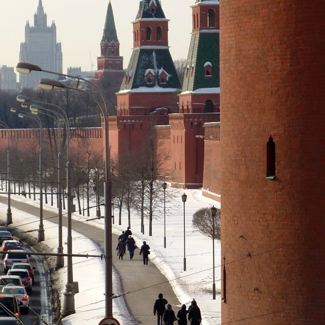 """Kremlin Walls"" stock image"